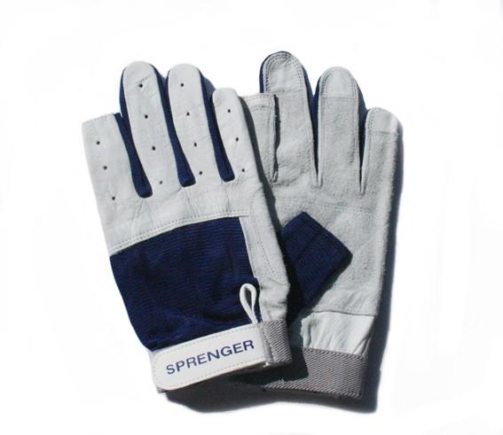 Segelhandschuhe Leder zwei Finger offen
